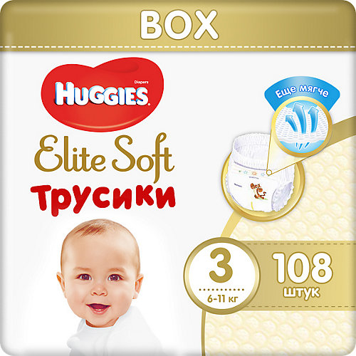 Трусики-подгузники Huggies Elite Soft 3, 6-11 кг, 108 шт. от HUGGIES