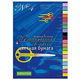 Набор цветной бумаги № 4 Альт А4, 20 листов (тонированная)