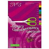 Набор цветной бумаги № 5 Альт А4, 10 листов (свмоклеющаяся)