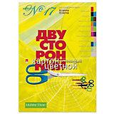 Набор цветного картона № 17 Альт А4, 10 листов (двухсторонний)