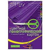 Набор цветного картона № 21 Альт А4, 7 листов (голографический)