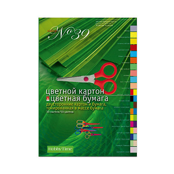 Набор цветной бумаги и картона № 39 Альт А4, 10 листов картона, 20 листов бумаги