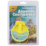 """Книга с диафильмом Светлячок """"Девочка-Снегурочка"""", В. Даль"""