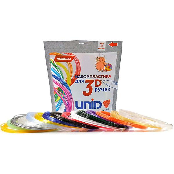 """Набор пластика для 3D ручек Unid """"PRO-15"""" 15 цветов, 10 м каждый"""