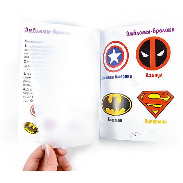 Книга трафретов для 3Динга Unid