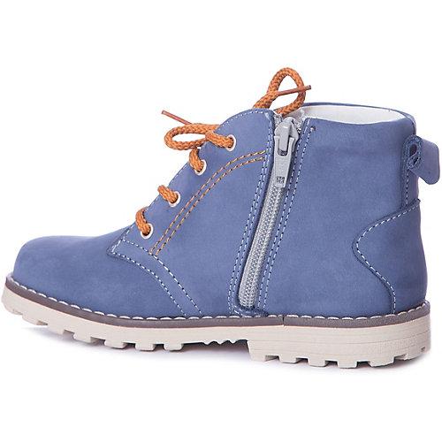 Ботинки Котофей - голубой от Котофей