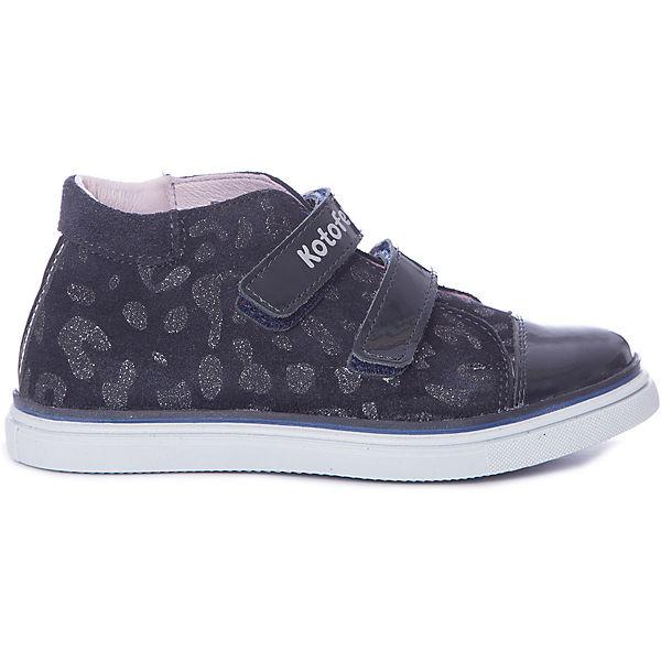 Ботинки Котофей для девочки