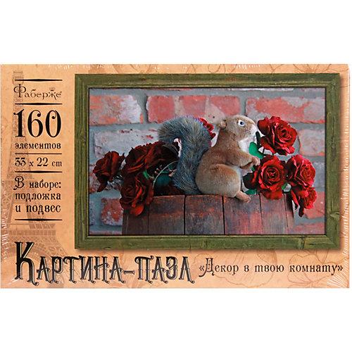 "Пазл Фаберже ""В гости с цветами"" 160 элементов от Фаберже"