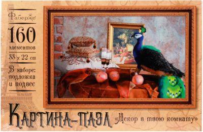 """Пазл Фаберже """"Павлин"""" 160 элементов"""