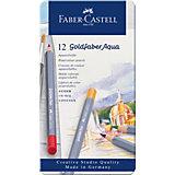 Карандаши акварельные художественные Faber-Castell Goldfaber Aqua, 12 цветов