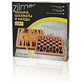 """Набор настольных игр 3 в 1 """"Шахматы, шашки, нарды"""" Zilmer , 29х29х1,2 см,  дерево"""