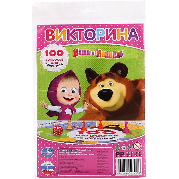 """Настольная игра-ходилка """"Маша и Медведь. Викторина 100 вопросов."""