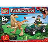 """Конструктор """"Динозавры: охота"""", с фигурками, 76 дет."""