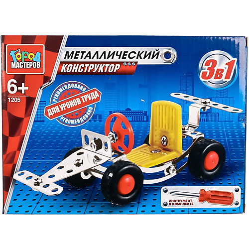 Конструктор Город Мастеров «Машинка 3-в-1» металл, 83 детали от Город мастеров