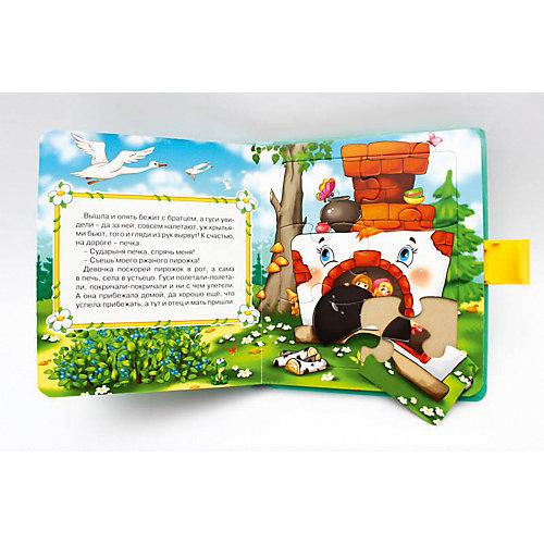 Книжка с пазлами. Гуси-лебеди. от Проф-Пресс