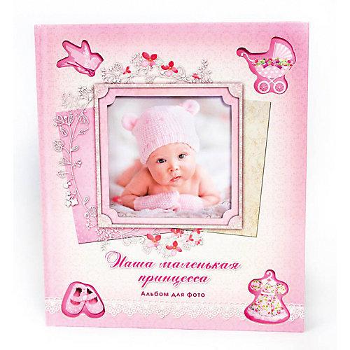 Альбом для фото Наша маленькая Принцесса (с вырубкой) от Проф-Пресс