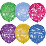 """Воздушные шары Latex Occidental """"Праздничная тематика"""" 25 шт., пастель + декоратор (шёлк)"""