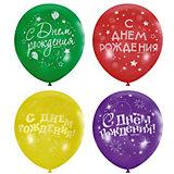 """Воздушные шары Latex Occidental """"С днём рождения. Серпантин"""" 50 шт., пастель + декоратор (шёлк)"""