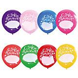"""Воздушные шары Latex Occidental """"С днём рождения. С маркером"""" 10 шт., пастель + декоратор (шёлк)"""
