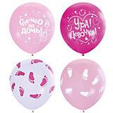 """Воздушные шары """"К рождению девочки"""" 25 шт 12""""/30 см"""