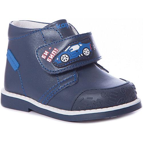 Ботинки Kapika - синий от Kapika