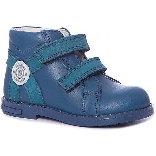 Ботинки Dandino - синий