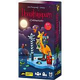 Настольная игра Cosmodrome Games 52023 Имаджинариум Сумчатый