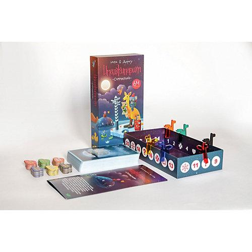 Настольная игра Cosmodrome Games 52023 Имаджинариум Сумчатый от Cosmodrome Games