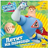 Настольная игра Zvezda 8709 Аркадий Паровозов