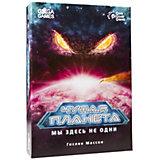 Настольная игра GAGA GAMES GG056 Чужая Планета
