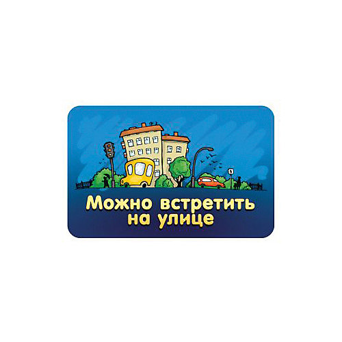 Настольная игра Hobby World 1757 Соображарий Junior от Hobby World