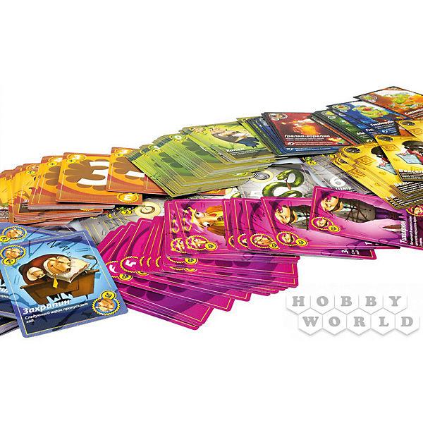 Настольная игра Hobby World 1731 Свинтус Делюкс