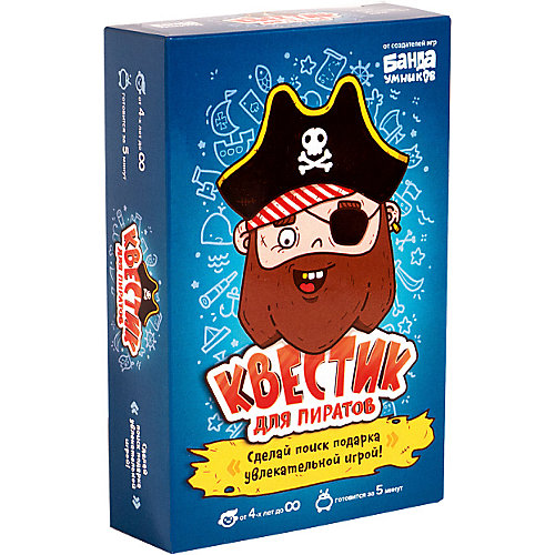 """Игра-поиск подарка """"Квестик для пиратов"""" Джек от Банда Умников"""