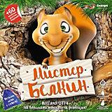 Настольная игра СКВИРЛ МИС018 Мистер Белкин