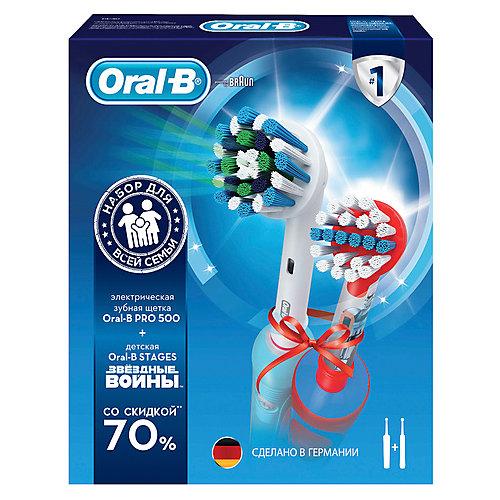 Набор электрических зубных щеток Oral-B Pro 500 и Stages Power Star Wars