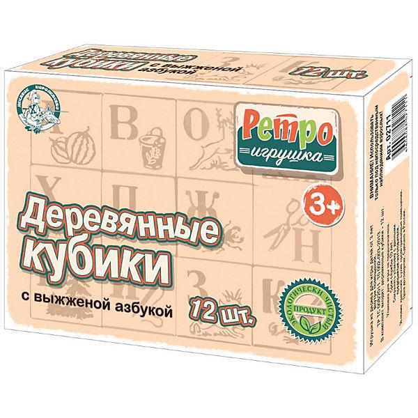 """Кубики деревянные Десятое королевство """"Азбука"""", 12 шт (Выжженные буквы)"""
