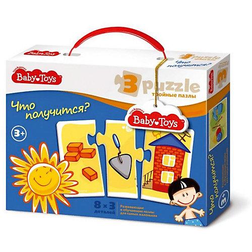 """Макси пазлы Baby Toys тройные """"Что получится?"""" от Baby Toys"""