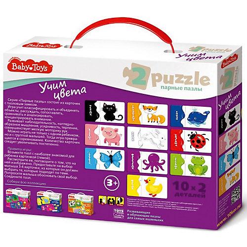 """Первые макси пазлы Baby Toys  """"Учим цвета"""", 20 элементов от Baby Toys"""