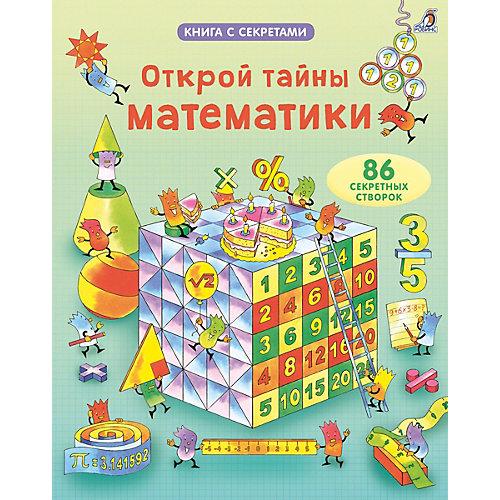Открой тайны математики, Робинс от Робинс