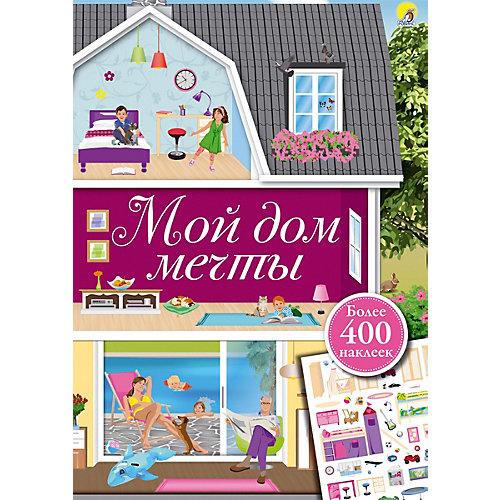 """Книжка с наклейками """"Мой дом мечты"""", Робинс от Робинс"""