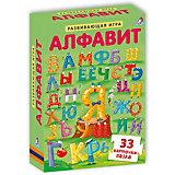 """Развивающие карточки-пазлы """"Алфавит NEW"""", Робинс"""