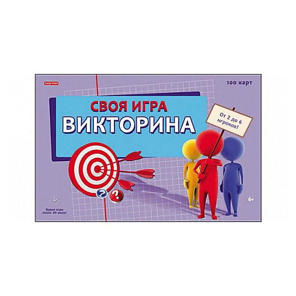 """Викторина """"Своя игра"""" 100 карточек"""