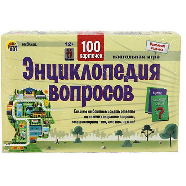 """Викторина """"Энциклопедия вопросов"""" 100 карточек"""