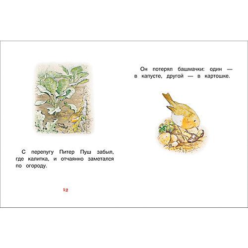 """Книга с крупными буквами """"Кролик Питер"""", Б. Поттер от Росмэн"""