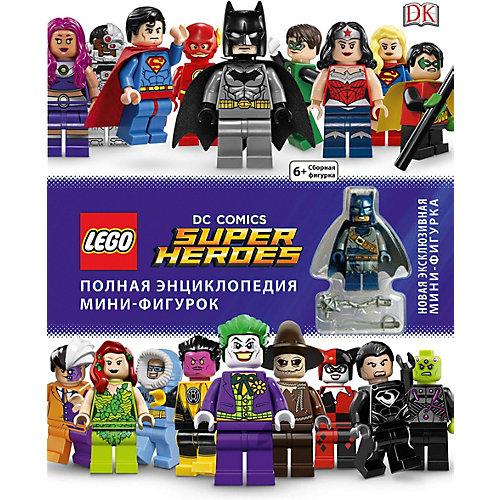 """Полная энциклопедия мини-фигурок """"LEGO DC Comics"""" + эксклюзивная мини-фигурка от LEGO"""