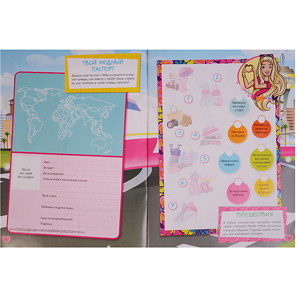 """Книжка с наклейками """"Barbie Модные наряды"""", 400 наклеек"""