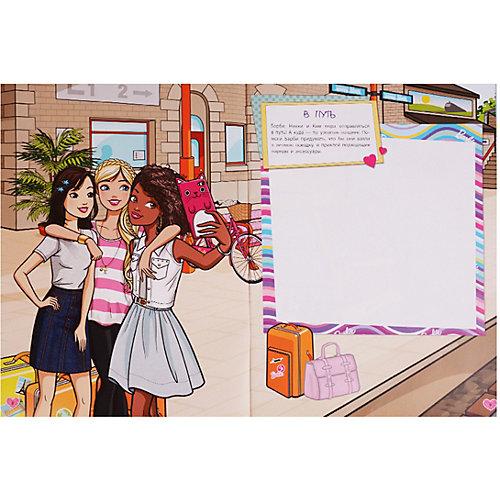 """Книжка с наклейками """"Barbie Модные наряды"""", 400 наклеек от Эксмо"""