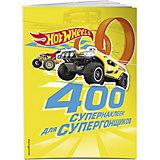 """Книжка с наклейками """"Hot Wheels 400 супернаклеек для супергонщиков"""""""