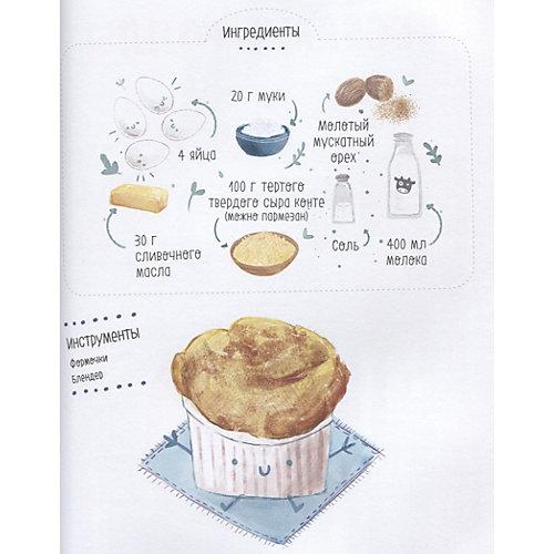"""Кулинария """"Маленький шеф. Простые рецепты для всей семьи"""" от Манн, Иванов и Фербер"""