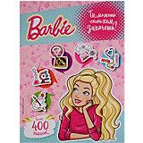 """Книжка с наклейками """"Barbie Ты можешь стать кем захочешь!"""", 400 наклеек"""